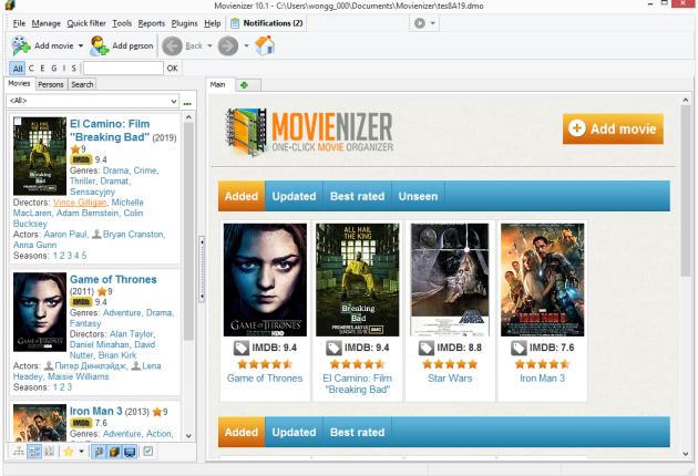 Movinizer main page