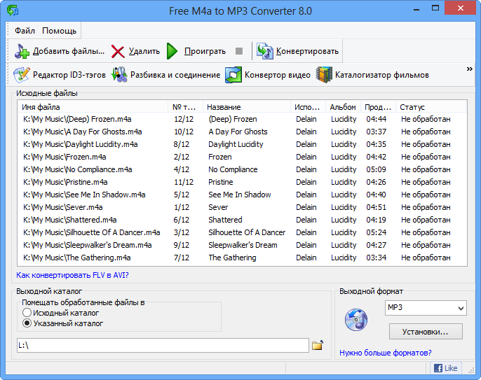 how to change a mp3 to m4a